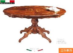 【アウトレット】イタリアのソファーテーブル リビングテーブル1639Z