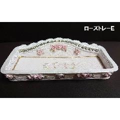 薔薇のマルチトレー 輸入雑貨 AHW10