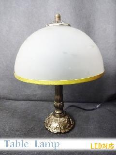 アンティーク1灯式テーブルランプ 035H