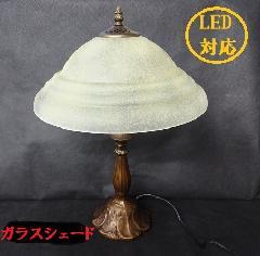 ランプ LED対応 アンティークランプ テーブルランプ 卓上ランプ ガラスシェード 020