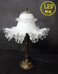 LED対応 ランプ  卓上ランプ テーブルランプ アンティークランプ 012W