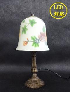 テーブルランプ ガラスシェード 照明 卓上ランプ LED対応 012A