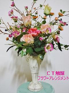 アレンジフラワー 花、造花 ピンク 237