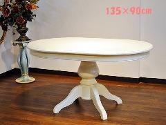 ダイニングテーブル ホワイト家具 白家具 楕円 アイボリー 食卓テーブル 635DT-850