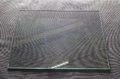 強化ガラス板 ガラス板 長方形幅49.7cm X 34cm BZ-200H