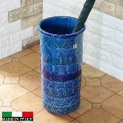 イタリア製傘立て  素焼き テラコッタ 陶器 傘立て ジオメトリー モザイク 幾何学模様 ブルー  おしゃれ レインラック 96-2066BL