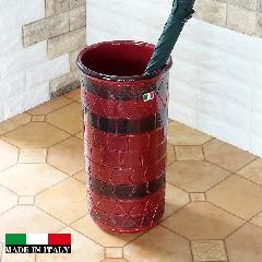イタリア製傘立て  素焼き テラコッタ 陶器  おしゃれ レインラック 96−2429R