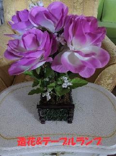 造花 ランプ 照明 ミニランプ フラワー 花 ローズ 薔薇 バラ アウトレット 1153