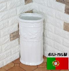 ポルトガル製 白い傘立 陶器の傘立て 楕円 白 ホワイト フルーツ 3709W