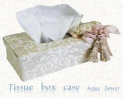 アクアフラワー ティッシュケース リボン かわいい 白 ホワイト ロココ調 58354