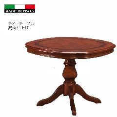 イタリア/サルタレッリ社製 フローレンス  ティーテーブル鏡面 茶色 170-DT-F36/W