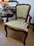 イタリア家具 アームチェアー219