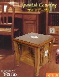 サイドテーブル エンドテーブル コーナーテーブル705