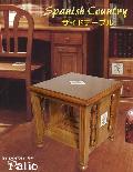 展示現品売り尽くしセール サイドテーブル エンドテーブル コーナーテーブル705/W