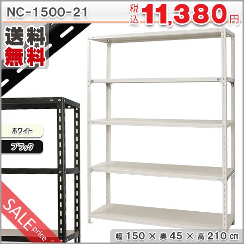 NC-1500-21