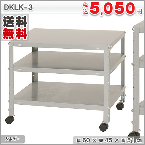 DKLK-3