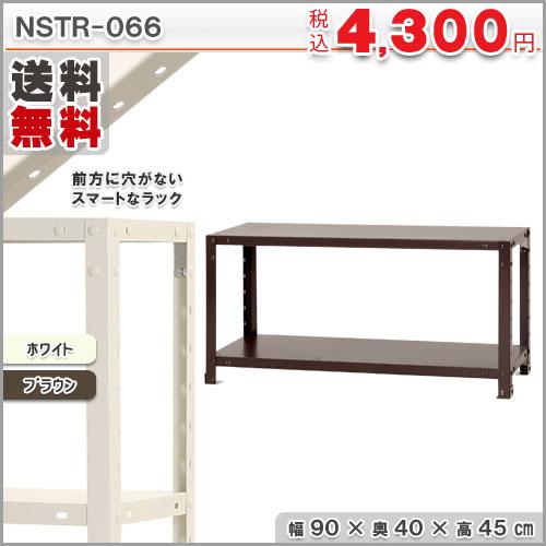 スマートラック NSTR-066