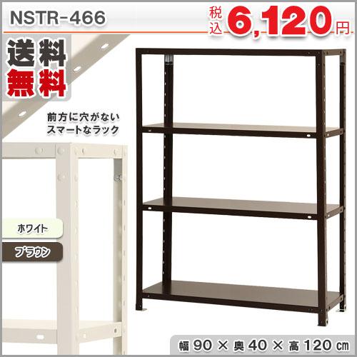 スマートラック NSTR-466