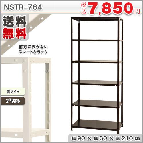 スマートラック NSTR-764