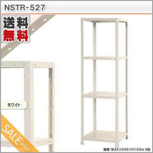 """""""訳あり""""スマートラック NSTR-527"""