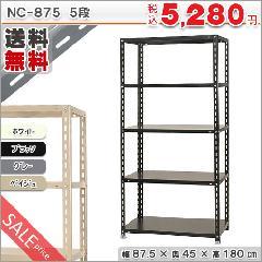 NC-875