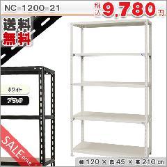 NC-1200-21