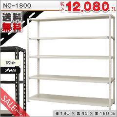 NC-1800