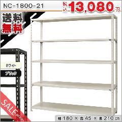 NC-1800-21