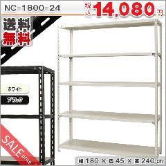 NC-1800-24