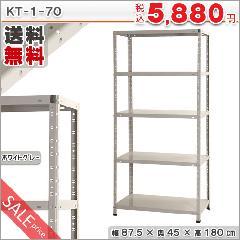 特売 KT-1-70