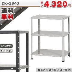 DK-2640