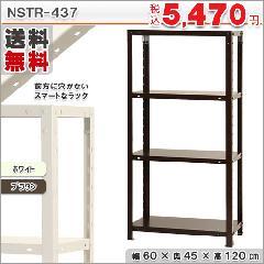 スマートラック NSTR-437