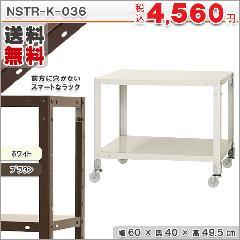 スマートラック NSTRK-036