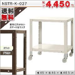 スマートラック NSTRK-027