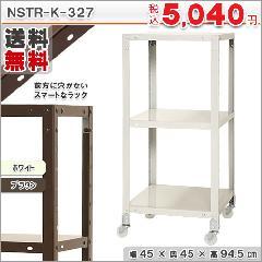 スマートラック NSTRK-327