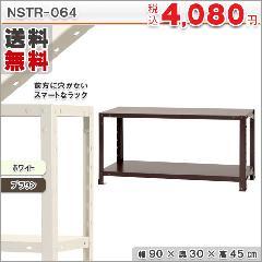 スマートラック NSTR-064
