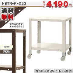 スマートラック NSTRK-023