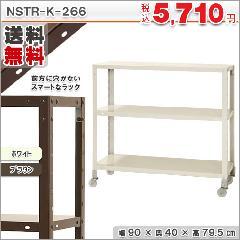 スマートラック NSTRK-266