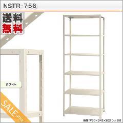 """""""訳あり"""" スマートラック NSTR-756 ホワイト"""
