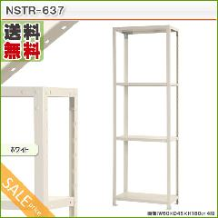 """""""訳あり"""" スマートラック NSTR-637 ホワイト"""