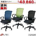 オフィスチェアー PAE511F