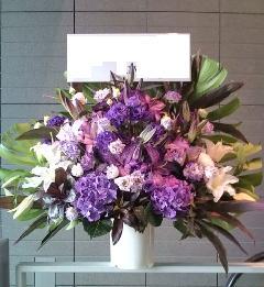 スタンド花 紫色系