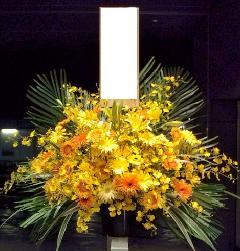 スタンド花 黄色系    15A01