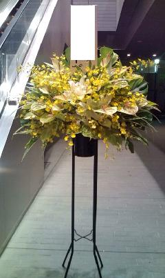 スタンド花 黄色系18A01