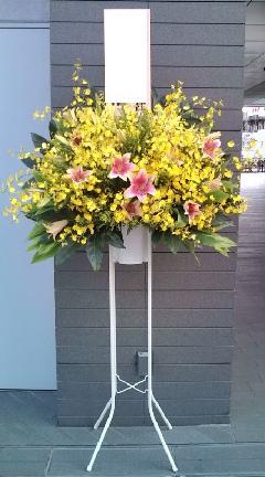 スタンド花 黄色系    18A02