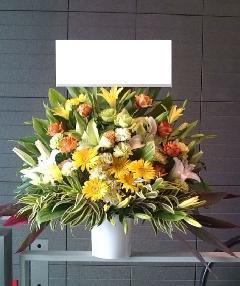 スタンド花 黄色系    15A001