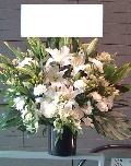 スタンド花 白色系15A01
