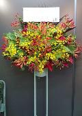 スタンド花 ミックス系20A01