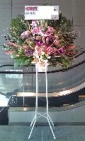 スタンド花 ピンク系20A01