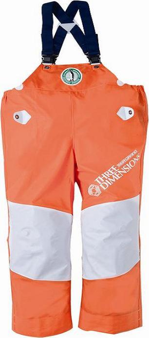 シーグランド 3D 胸付きズボン (オレンジ)
